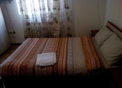 Nursat Guest House - Astana - Habitación