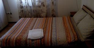 Nursat Guest House - Astana