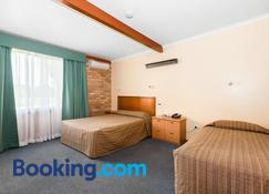 Cudgegong Valley Motel - Mudgee - Bedroom