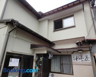 Wataya Inn - Fujisawa - Gebouw