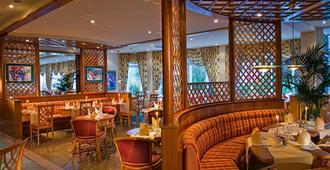Ramada by Wyndham Weimar - Weimar - Restaurante