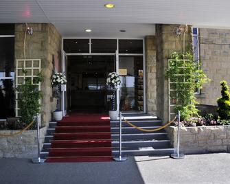 Rendezvous Hotel - Скиптон - Здание