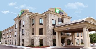 Holiday Inn Express Hotel & Suites Paducah West, An IHG Hotel - פדוקה