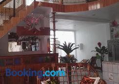 Sarisa House - Iquitos - Hotel amenity