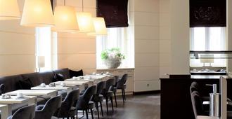 霍夫漢堡飯店 - 法蘭克福 - 餐廳