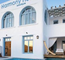 Harmony Boutique Hotel