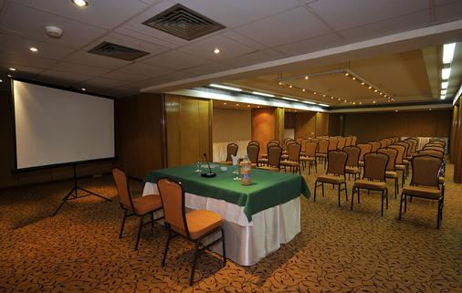 Marina Sharm Hotel - Sharm el-Sheikh - Meeting room