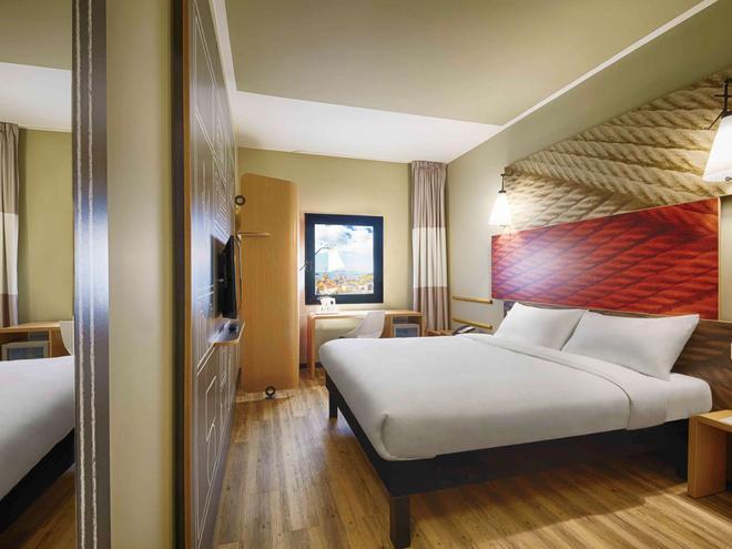 ibis Istanbul Tuzla Hotel - Güzelyali - Bedroom