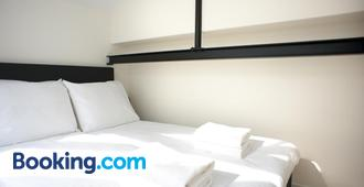 i hotel - Amsterdam - Bedroom