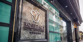 Rosedale Hotel Hong Kong - Hong Kong - Outdoors view