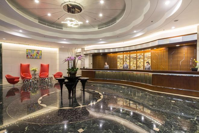 香港珀麗酒店 - 香港 - 櫃檯