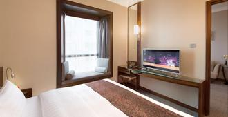 Rosedale Hotel Hong Kong - Hongkong - Makuuhuone