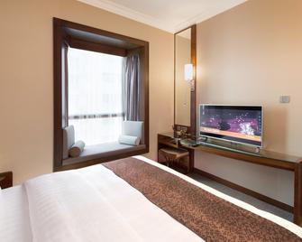 Rosedale Hotel Hong Kong - Гонконг - Спальня