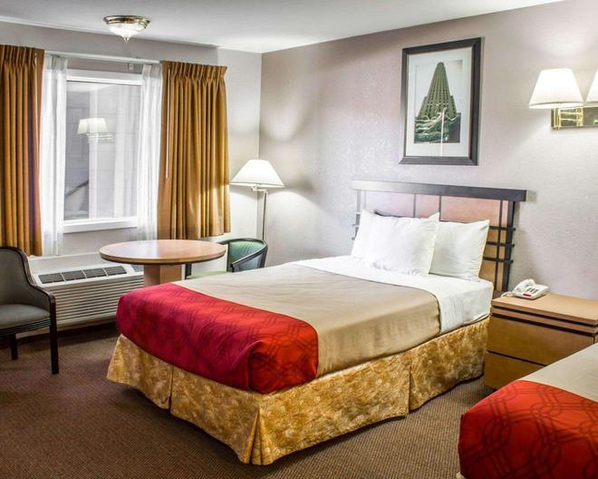 科勒尼中心商場伊克諾酒店 - 阿爾巴尼 - 奧爾巴尼 - 臥室