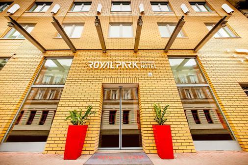 皇家公園精品酒店 - 布達佩斯 - 布達佩斯 - 建築