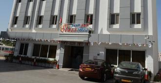 Stars Hotel - Muscat