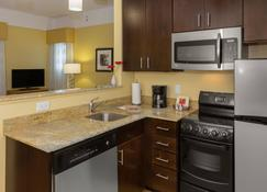 Towneplace Suites Buffalo Airport - Buffalo - Kitchen