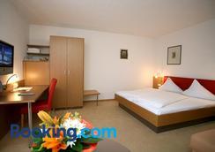Hotel Bischof - Dornbirn - Bedroom