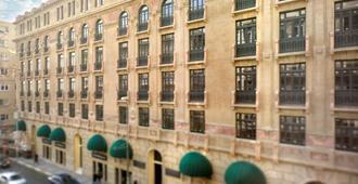 Park Hyatt Istanbul - Macka Palas - Istanbul - Bygning