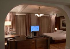 Park Hyatt Istanbul - Macka Palas - Istanbul - Bedroom