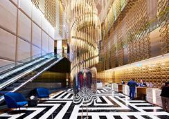 The Star Grand Hotel and Residences Sydney - Sydney - Aula