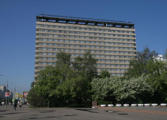Universitetskaya Hotel - Moscow - Building