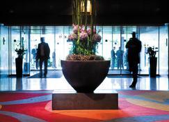 Radisson Blu Scandinavia Hotel, Copenhagen - Copenhague - Lobby