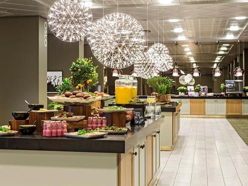Radisson Blu Scandinavia Hotel, Copenhagen - Copenhagen - Buffet