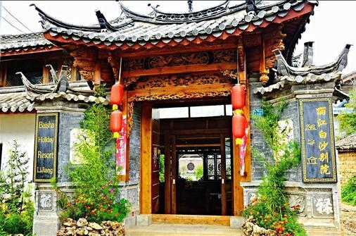 Baisha Holiday Resort Lijiang - Lijiang - Außenansicht