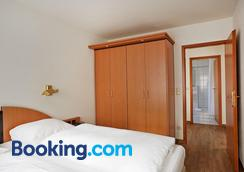 Micador Appartementhaus - Niedernhausen - Bedroom
