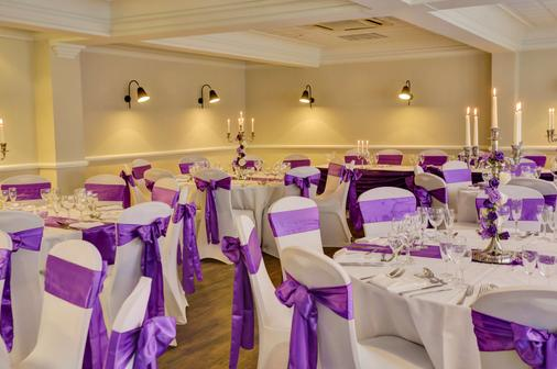 Best Western Plus Nottingham Westminster Hotel - Nottingham - Banquet hall