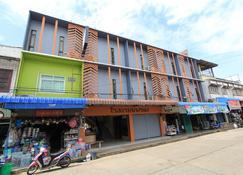 Nangrong Hotel - Nang Rong - Edificio