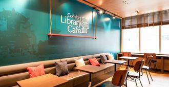 Comfort Hotel Nara - Nara - Area lounge