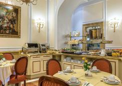 Albergo Del Senato - Ρώμη - Εστιατόριο