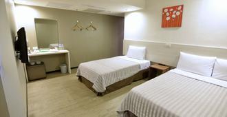 VIP Hotel Taichung - Taichung - Bedroom