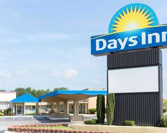 Days Inn by Wyndham Washington - Washington - Gebäude