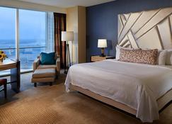 Hard Rock Hotel & Casino Atlantic City - Atlantic City - Sovrum