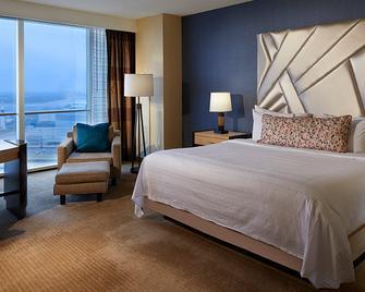 Hard Rock Hotel & Casino Atlantic City - Atlantic City - Habitación