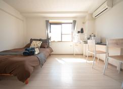 Tarbo's House Sakuramachi : Near JR Nara Station - Nara - Chambre