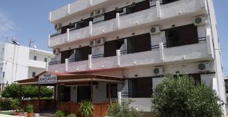 Andavis - Kardamena - Building
