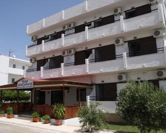 Andavis - Kardamena - Edificio