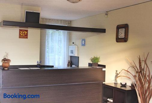 Family Hotel St. Konstantin - Kardzhali - Front desk