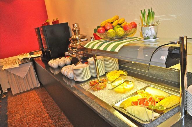 Savoy Hotel Frankfurt - Francoforte - Buffet