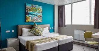 Citrus Hotel Cardiff by Compass Hospitality - Кардифф - Спальня