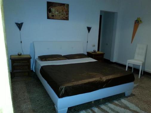 Ca' Contarini - Venice - Bedroom