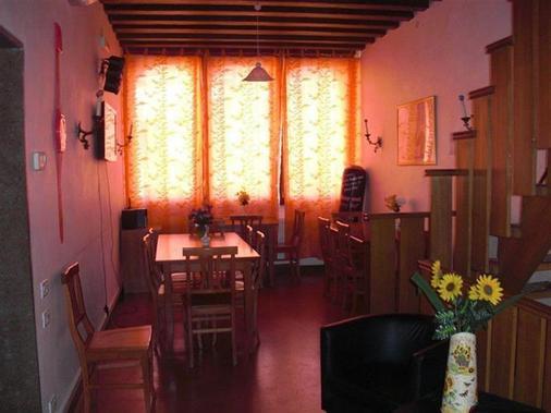 Ca' Contarini - Venice - Dining room