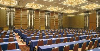 ロイヤルパークホテル - 東京 - 会議室