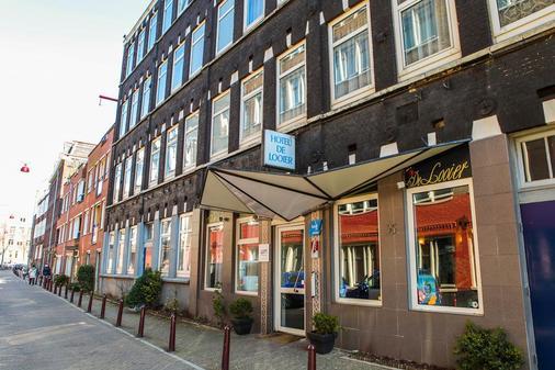 Hotel De Looier - Amsterdam - Toà nhà