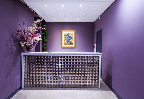 Hotel De Looier - Amsterdam - Front desk