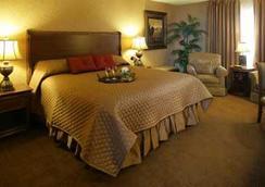 Grand Gateway Hotel - Rapid City - Bedroom